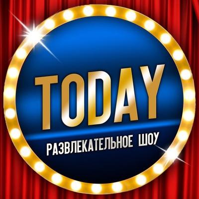 Афиша Краснодар Show Today