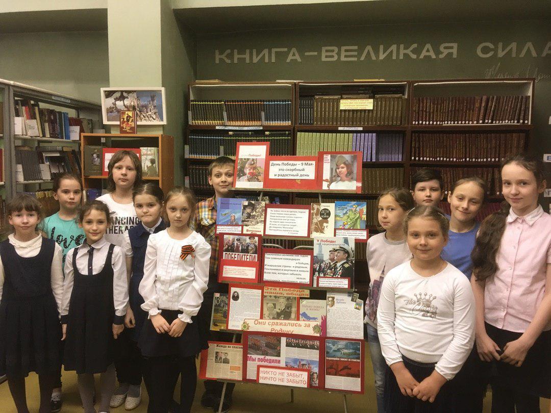 Школьникам из Лианозова рассказали о юных героях Великой Отечественной
