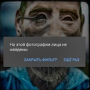 Игорь Лобанов фото #14