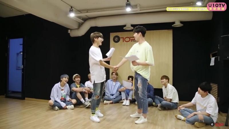 U10TV ep 215 - 남주 배역을 두고 펼치는 업텐션의 연기 대결!
