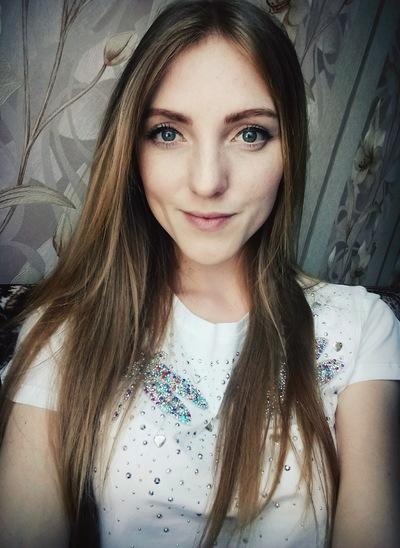 Марина Горошенко
