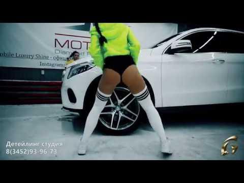 GENESIS   A.L.S.   Twerk Video   Тверк Тюмень   Rich Sex Nicki Minaj feat. Lil Wayne