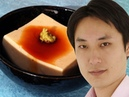 ごま豆腐 Goma Tofu filmed on an iPhone and iPod touch