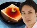 ごま豆腐 Goma Tofu filmed on an iPhone and iPod touch