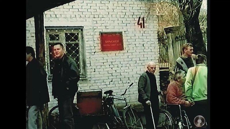 Областные соревнования по стрельбе из мелкокалиберной винтовки 17 апреля 1998г