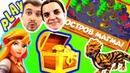 БолтушкА и ПРоХоДиМеЦ Собирают МОНЕТЫ на Новый ОСТРОВ ДРАКОНОВ! 158 Игра для Детей - Дракономания