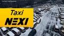 Распродажа автомобилей такси крупнейшего партнера Яндекс Такси