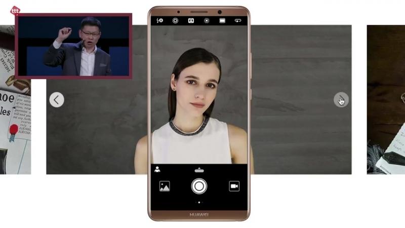 Huawei Mate 10 Pro - сильные стороны смартфона