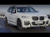 Новый BMW X3. Тест-драйв и обзор