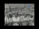 Марш женских бригад (А ну-ка, девушки! А ну, красавицы! ⁄ Богатая невеста, 1937. OST