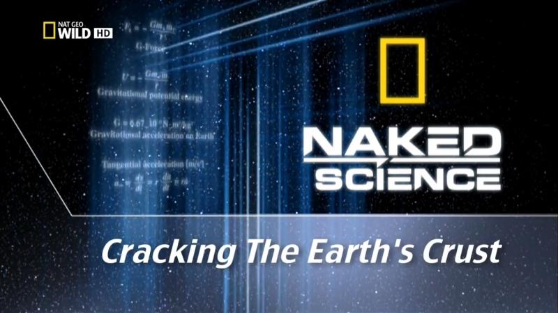 Чистая Наука Ломая Земную Кору National Geographic HD