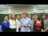 Студенты МПГУ читают