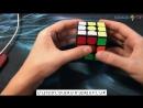 Схема сборки узора на кубике рубика 3х3х3 - кубик в кубе в кубе.