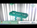 GENIUS - Nicer Dicer Fusion _ Nicer Slicer