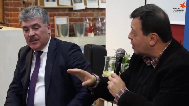 Грудинин, Мельниченко и Гонтмахер о дураках и дорогах