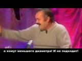 )))))))))чистая правда,кто работает в Транснефть,улыбнется)