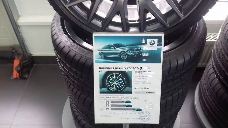 Колеса в сборк BMW - Диски БМВ с шинами