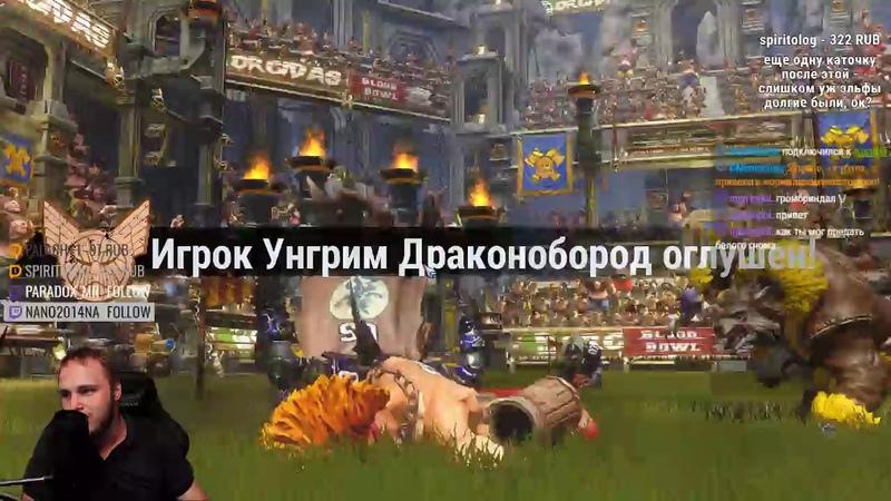 D8: Karaz Ankor Throng [Grombrindal!] VS -Spurs- [Hessler]