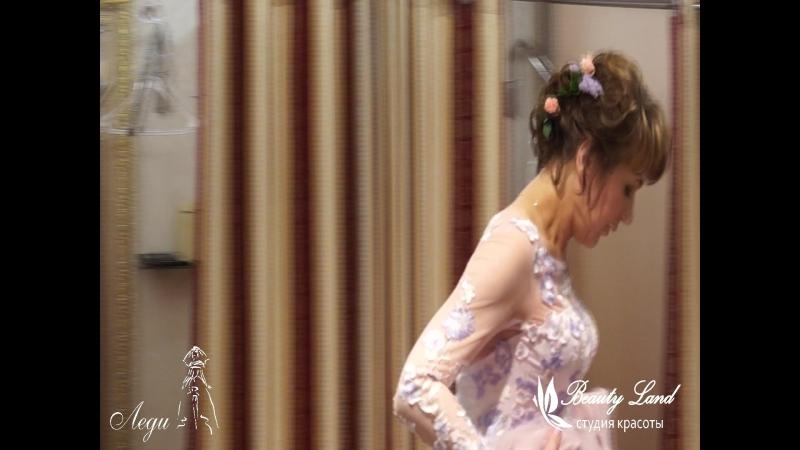 Сборы невесты (Студия красоты