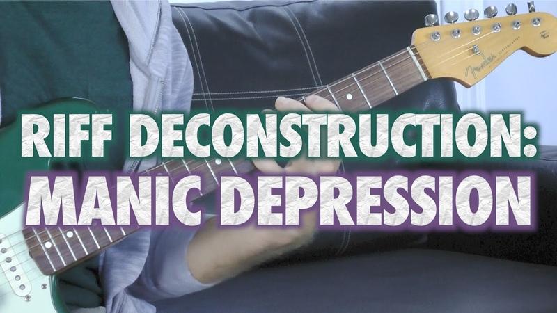 Riff Deconstruction Manic Depression Jimi Hendrix