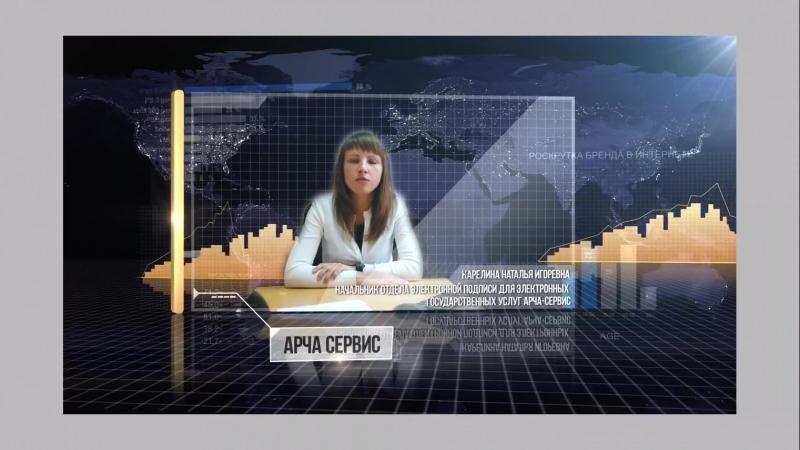 Видеоинфографика - лучший спобоб донести до целевой аудитории ваши преимущества