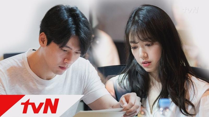 Memories of the Alhambra [대본리딩] 현빈X박신혜. tvN 새 토일드라마 알함브라 궁전의 추억 12월 첫 4