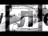 Би-2 и Сплин - Феллини