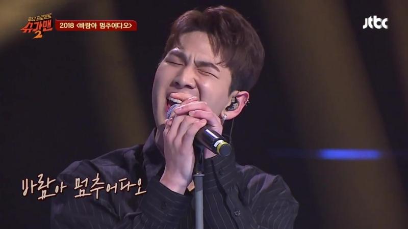 180114 Sugarman 2 Lee Ji Yeon- Wind, Please Be Still