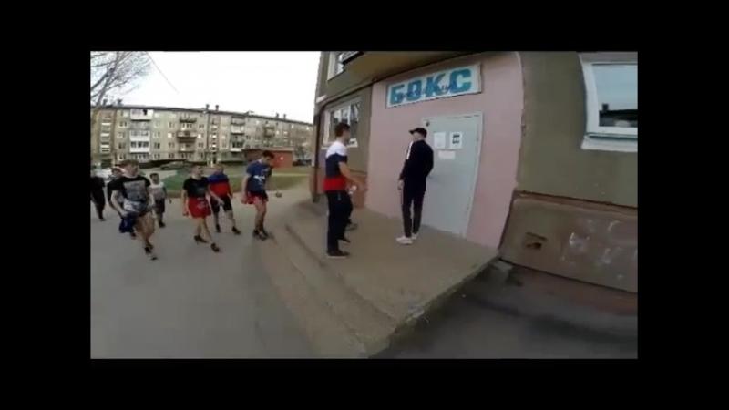 Спортивный клуб тайского бокса Спутник