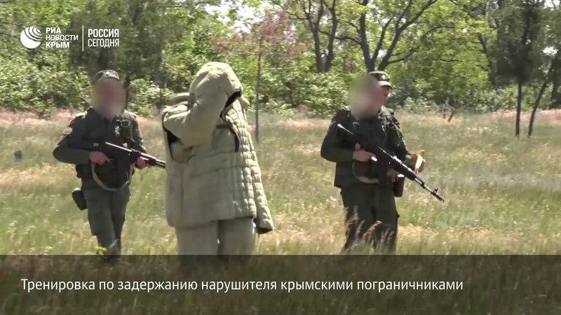 Тренировка по задержанию нарушителя госграницы крымскими пограничниками