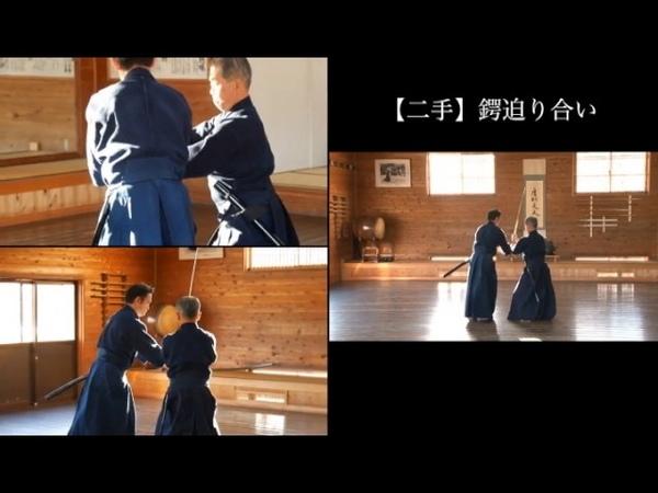Ichien-no-kata Mizoguchi-ha Itto-ryu
