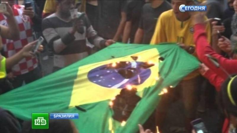 Черный вторник Бразилия Германия 1 7 09 07 2014 Black Tuesday Brazil Germany