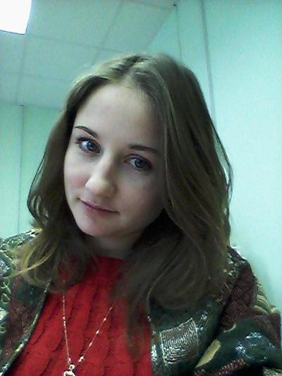 Алена Васильченко