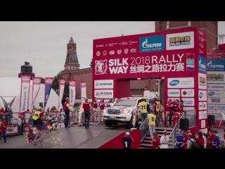 Церемония награждения российского этапа «Шелковый путь-2018»