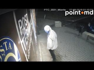"""В Кишиневе разыскиваются вандалы, повредившие пост-терминал Г.П.""""Poșta Moldovei""""."""