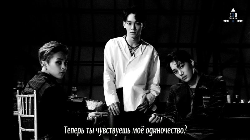 EXO-CBX - Watch Out (Solo Chen) [рус.саб]