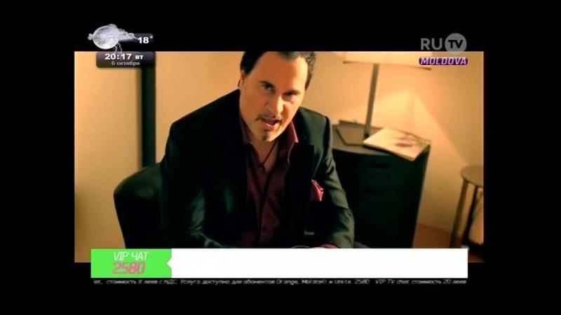 Григорий Лепс и Валерий Меладзе Обернитесь Ru tv