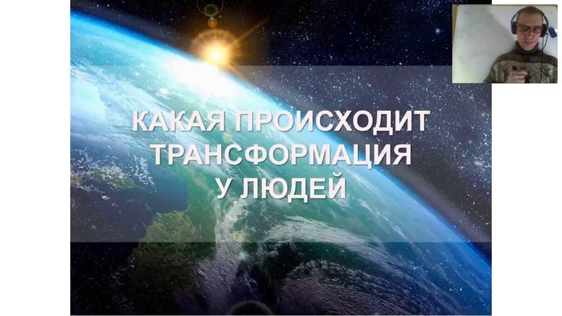 Флешмоб о Законах Космоса день 2