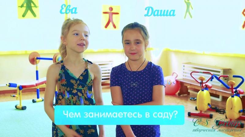 Видео съемка выпускного в детском саду Междуреченск