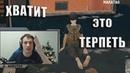 MakataO про босоножек Злые эй дабл ю эмщики Лучшее со стримов MakataO 52