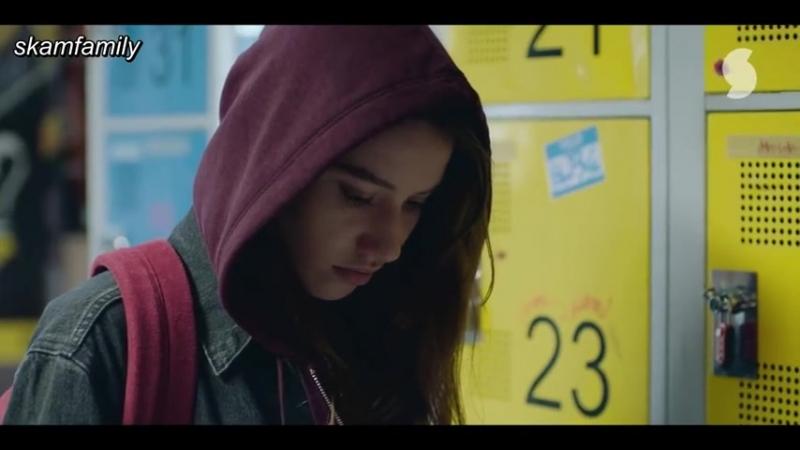 Skam France. Сезон 1 Серия 7 Часть 2 (Желаем удачи) Рус. субтитры.