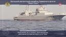 Большой десантный корабль «Иван Грен» готовится к параду ВМФ