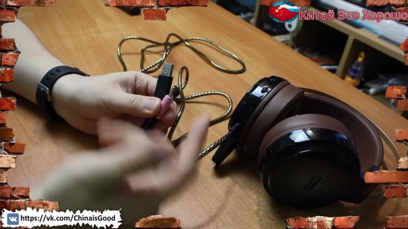 Китай Это Хорошо Игровые наушники Salar C13 с микрофоном с Aliexpress алиэкспресс обзор