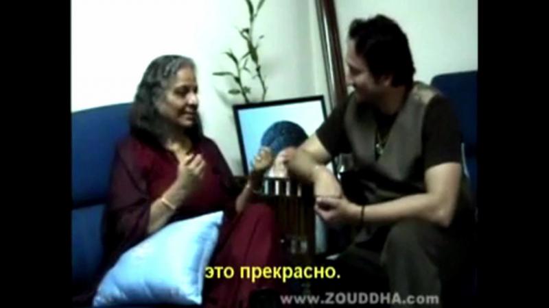 Ма Дхарма Джоти - с Любовью об ОШО