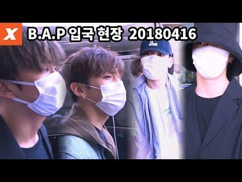 16.04.18 B.A.P 입국 공항 현장…초롱 초롱한 눈망울(공항 직캠)