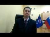 Заместитель секретаря Засвияжского отделения Партии
