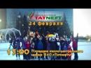 """Live: ТК """"ЛУЧ"""" Музыкальный Сувенир (HD)"""
