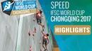 IFSC Climbing World Cup Chongqing 2017 - Speed Finals Highlights