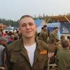 Nikita Volosinchuk