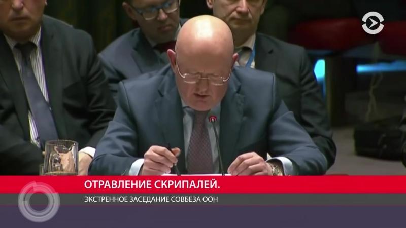 Дела Серебренникова и Скрипаля 18.04.18